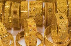 تراجع جديد ببداية التعاملات .. سعر الذهب في السعودية الأربعاء 16 يونيو 2021