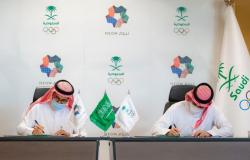 الأولمبية السعودية توقّع مذكرة تفاهم مع شركة نيوم