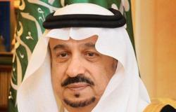 أمير الرياض: يجب مواصلة الجولات الرقابية لمتابعة الإجراءات الاحترازية