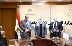 التضامن : الدولة تحملت 2,12 مليار جنيه مصري عبر بنك ناصر لصالح النساء والأفراد دون عائل