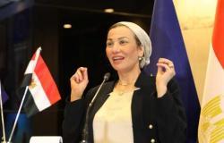 بحضور الوزيرة.. «سياسة واقتصاد القاهرة» تناقش البعد البيئي في رؤية مصر 2030