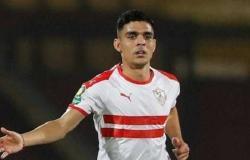 ترتيب هدافي الدوري المصري بعد ثنائية زيزو