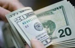 تعرف على سعر الدولار اليوم الخميس 17 يونيو 2021