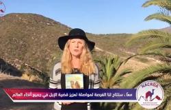 """بالفيديو .. """"كريستينا"""" تتفاعل مع تدشين جمعية ملاك مزارع الإبل بأمريكا.. وهذا ما اكتشفته لعلاج التوحد"""