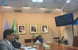 """""""المعلمي"""" يرأس الاجتماع الافتراضي لمنظمة التعاون الإسلامي مع المبعوثة الأممية لميانمار"""