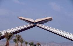 مكاتب مكة الهندسية تتدرب على الرخص الإنشائية والقرارات المساحية الجديدة