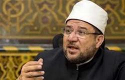 بيان مهم من وزير الأوقاف بشأن القدس والأقصى دعما لحقوق الفلسطينيين (فيديو)