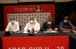 انطلاق منافسات النسخة السابعة لكأس العرب للمنتخبات الشباب