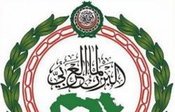 """البرلمان العربي يدين إطلاق """"الحوثي"""" طائرات مفخخة تجاه خميس مشيط ونجران"""