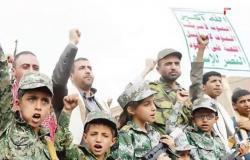 اعتقال 5 من داعش العراق