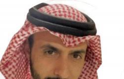 """""""الصالحي"""" عميدًا لكلية علوم الرياضة بجامعة """"سعود"""""""