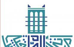 أمانة الشرقية تغلق 27 منشأة مخالفة للإجراءات الاحترازية