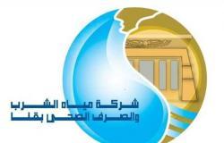 «شركة قنا» تعلن مواعيد مناوبات تشغيل المياه بمدينة قوص