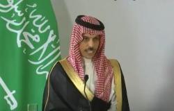 """""""فيصل بن فرحان"""": الحوثيون مستمرون في انتهاكاتهم.. ولا تجمعنا أي علاقة مع """"إسرائيل"""