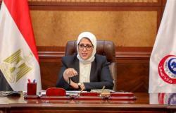 وزيرة الصحة: التصنيع المحلي ساهم في تغطية احتياجات مصر من بروتوكولات علاج كورونا