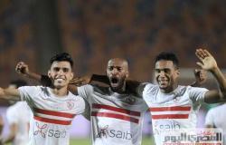 الزمالك ومصر المقاصة في الكأس.. الغندور حكما للقاء