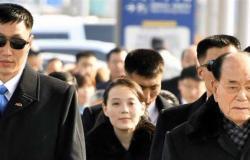 شقيقة الزعيم الكوري: أمريكا لديها توقعات خاطئة وستدفعها إلي مزيد من خيبة الأمل