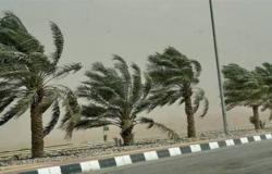 """""""الأرصاد"""": رياح مثيرة للأتربة والغبار على سواحل منطقتَي مكة والمدينة"""
