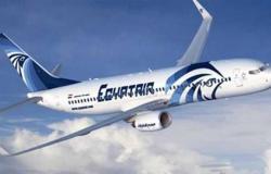 تنويه هام لعملاء «مصر للطيران» المسافرين من وإلى مطار دبي