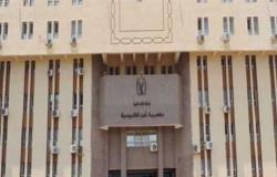 الخوف منعهن من الإبلاغ.. تفاصيل ضبط مدرس بنها المتهم بالتحرش بالطالبات