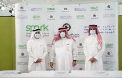 جامعة الأمير محمد بن فهد توقع اتفاقية شراكة مع مدينة الملك سلمان للطاقة