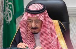 الحكومة السعودية تصدر 6 قرارات في اجتماعها برئاسة الملك سلمان.. تعرف عليها