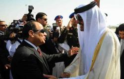 السيسي يصدر قرارا بتعيين سفير جديد لمصر في قطر