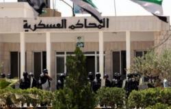 الأردن : أمن الدولة تستمع لخمسة شهود نيابة في اولى جلساتها بقضية الفتنة
