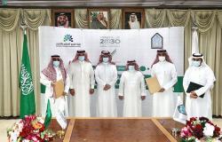 """""""تقويم التعليم"""" وجامعة """"الإمام"""" يعتمدان 17 برنامجًا أكاديميًّا"""