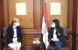 رانيا المشاط تُصدر كتابًا يوثق تجربة مصر فى مجال التعاون الدولى والتمويل الإنمائى