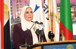 وزيرة التضامن الاجتماعي تشارك في المؤتمر السنوي الثامن للمنطقة الروتارية