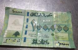 مصرف لبنان يطلب من الحكومة إصدار قانون يتيح له استخدام التوظيفات الإلزامية