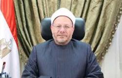 المفتي يوضح حكم الشرع في زيارة الأضرحة وأولياء (فيديو)