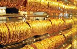 ارتفاع طفيف بمستهل التعاملات.. سعر الذهب في السعودية صباح الجمعة 25 يونيو 2021