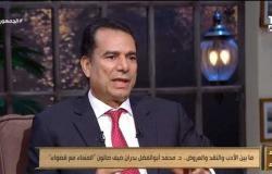 نائب رئيس جامعة جنوب الوادي : كرامات الصوفية موجودة حتى لو أنكرناها