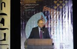 رئيس وفد الاتحاد الأوروبي في مصر: صناع السينما لهم دور كبير في عكس قضايا مجتمعاتهم