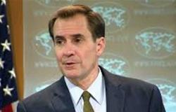 الولايات المتحدة تبحث دعم القوات الأفغانية عن بعد