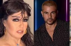 رد مفاجئ من عمرو دياب على حضور فيفي عبده حفله بالساحل الشمالي (فيديو)