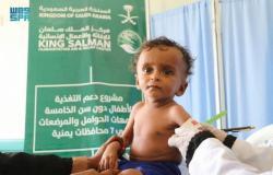 """أضاحي وتغذية وأطراف صناعية.. مظلة """"سلمان للإغاثة"""" تغطي ربوع اليمن"""