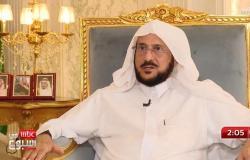 """دمروا الأوطان وسلبوا الأموال ..""""آل الشيخ"""" واصفاً """"الإخوان"""": حمالة حطب"""