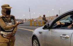 نساء سعوديات يسجلن حضورهن في تنظيم الحج