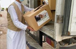 """350 أضحية توزعها """"أيتام جدة"""" على 700 أسرة تزامنًا مع موسم الحج"""