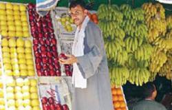 «جنون» التفاح البلدى.. تعرف على أسعار الفاكهة اليوم