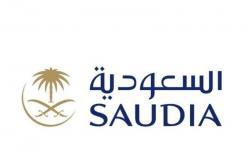 """خدمات آمنة ومتكاملة أرضاً وجواً .. """"السعودية"""" بدأت نقل الحجاج في مرحلة العودة"""