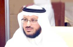 وفاة والدة مدير وكالة الأنباء السعودية بمنطقة مكة