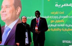 نيفين جامع: مصر تشارك بخبراتها للنهوض بقطاع المشروعات الصغيرة في القارة السمراء