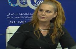 قبول استقالة وفاء الخضراء من اللجنة الملكية لتحديث المنظومة السياسية