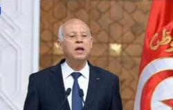 نص كلمة الرئيس التونسي قيس سعيد وقرارات تجميد البرلمان وموقف حاسم ضد الإخوان «فيديو»