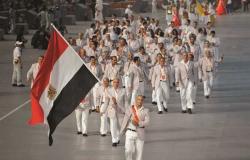 سكرتير اللجنة الأولمبية: مصر لن تحرز ميداليات في النصف الأول من «طوكيو 2020»