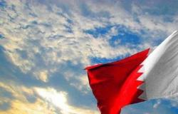 """""""البحرين"""" تدين إطلاق """"الحوثي"""" عددًا من الطائرات المسيَّرة المفخخة تجاه السعودية"""